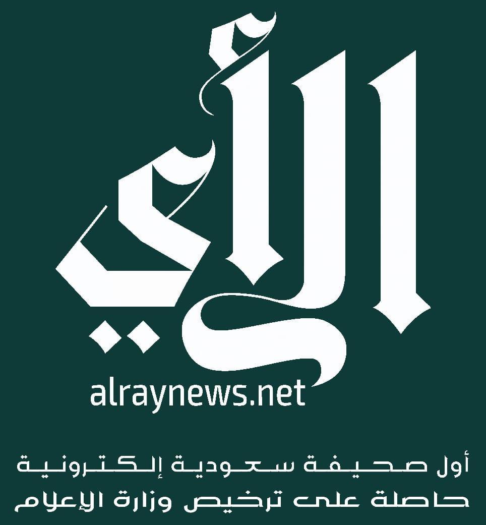 الداخلية: القتل تعزيراً بمهرب حبوب الإمفيتامين المحظورة في تبوك