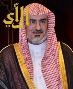 أبا الخيل يوجه بالنظر في إمكانية الاستفادة من مواطنة متخصصة في تقنية (النانو) بجامعة الإمام