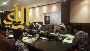 اجتماع تنسيقي بين الأمن العام والكشافة لخدمة الحجاج والمعتمرين