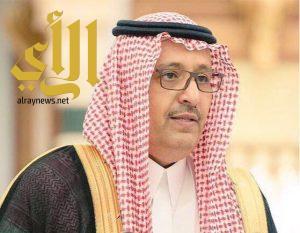 أمير منطقة الباحة يرعى غداً حفل تدشين ملتقى الأمن الفكري