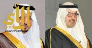 فيصل بن خالد وأهالي عسير في استقبال تركي بن طلال .. الأربعاء المقبل