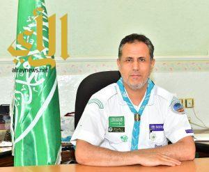 الدكتور الفهد : خبرة جمعية الكشافة التراكمية أسهمت في نجاح أعمالها في الحج