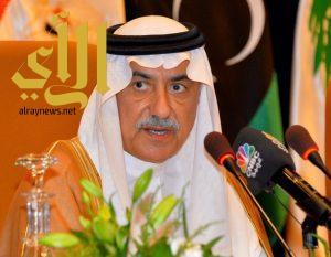 المملكة تؤكد : الإرهاب لا دين له وهو جريمة تستهدف العالم أجمع