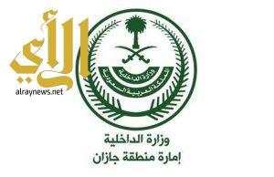 إمارة جازان تنعى وفاة موظفها السابق إبراهيم الدحيم