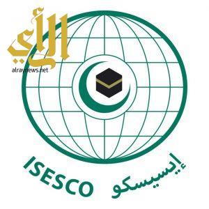 الإيسيسكو تشارك في لقاء مسئولي الاعلام والاتصال للرواد والمرشدات بالكويت