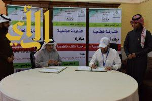 توقيع اتفاقية تعاون بين صحة عسير وفرع وزارة العمل بعسير