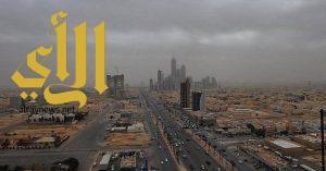 الطقس.. حالة من عدم الاستقرار الجوي تأثر على المملكة
