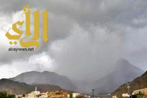 انخفاض في درجات الحرارة على عدد من مناطق المملكة