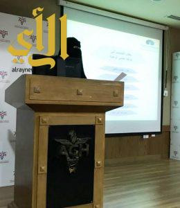 """جمعية الزهايمر تنظم برنامج """"رد الجميل"""" في المنطقة الشرقية"""