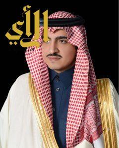 أمير الجوف يصدر قراراً بإعادة تشكيل لجان مجلس المنطقة