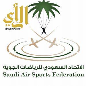 تعليم وادي الدواسر يُعلن نتائج المسابقة السعودية للرسم بين النشء