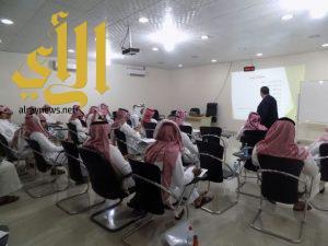 اختتام دورة مهارات الإقناع والتأثير بوكالة جامعة الأمير سطام بن عبدالعزيز