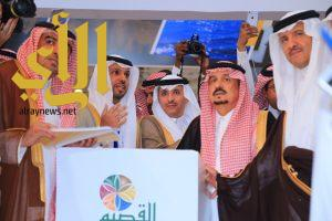 القصيم تظفر بـ3 جوائز للتميز السياحي في ملتقى السفر والاستثمار السياحي السعودي العاشر عا