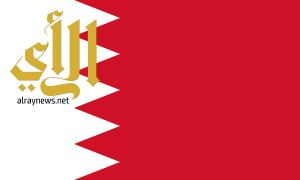 البحرين: القبض على مجموعة إرهابية