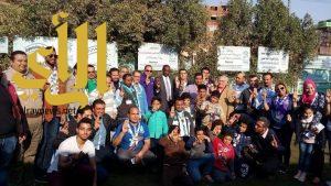 الكشافة السعودية تواصل مشاركتها في ورشة مفوضي خدمة المجتمع بالقاهرة