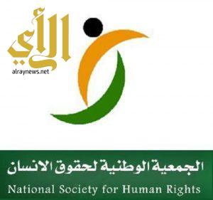 """""""حقوق الإنسان"""" تدين بشدة استهداف قوات الاحتلال الإسرائيلية للمدنيين للفلسطينيين"""