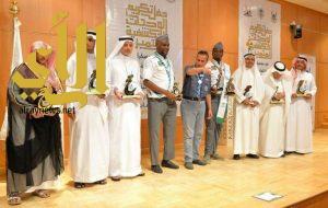 جمعية الكشافة تُكرم قطاعاتها المتميزة في الحج وفي حماية البيئة