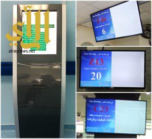 دعم مستشفى الحرجة بجهاز أشعة مقطعية