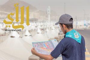 الكشافة السعودية تطبع وتوزع أكثر من مليون خريطة لمكة والمدينة والمشاعر المقدسة