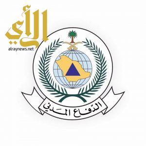 """"""" مدني الباحة """" ينهى الخطة الوقائية لحملة السلامة الوقائية في كافة محافظات المنطقة"""