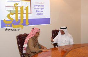 وزير الاتصالات وتقنية المعلومات يدشن ارتباط بوابة (سعودي) بخدمة النفاذ الوطني الموحد (NSSO)