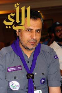 شؤون الانسان والبيئة في أمانة مجلس التعاون تشكر الكشافة السعودية
