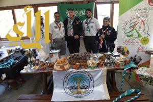 كشافة المملكة تختتم مشاركتها في اللقاء الكشفي العربي الأوربي