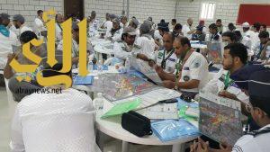 الكشافة يتدربون على قراءة الخرائط الارشادية وعلى فن التعامل مع الحجاج