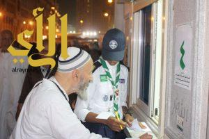 الكشافة تدعم وزارة الشؤون الاسلامية بــ 70 كشافاً لخدمة المعتمرين