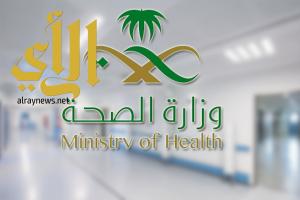 57718 مستفيد من خدمات القطاع الصحي بحوطة سدير
