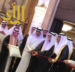 افتتاح معرض المهنة وريادة الأعمال بجدة