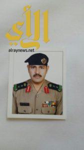 العقيد عبداللطيف بن جبر الفرهود مساعداً لمدير شرطة منطقة الجوف لشؤون الامن