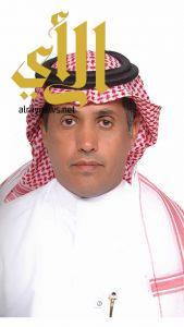 إشهار الاتحاد السعودي للرياضات اللاسلكية والتحكم عن بعد