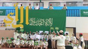 انطلاق منافسات رسل السلام للتميز الكشفي بمنطقة الباحة بمشاركة 300 كشاف