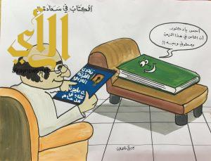 طالب سعودي يحقق المركز الثاني خليجياً في مسابقة للكاريكاتير
