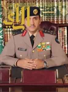 وزير الداخلية يُعزي مدير إدارة المهام بالمديرية العامة بالدفاع المدني بوفاة والده
