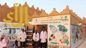 """عيادة متنقلة وحملة للتبرع بالدم في مهرجان """" وادينا .. تراث واصالة """""""