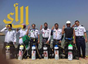 جوالة جامعة الإمام عبدالرحمن بن فيصل يهنئون القيادة باليوم الوطني من أعماق الخليج