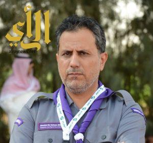 رائد كشفي موريتاني يُشيد بجهود الكشافة السعودية في المجتمع