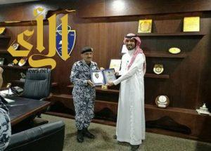 كلية الملك فهد الأمنية تكرم المركز الوطني للتصديق الرقمي
