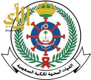 وظائف شاغرة للسعوديين بالقوات البحرية الملكية السعودية