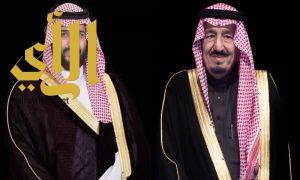 القيادة تعزي سلطان عُمان في وفاة السيد تركي آل سعيد
