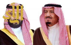 القيادة تعزي أمير الكويت في وفاة الشيخ أحمد ناصر حمود العلي المالك الصباح