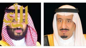 الملك سلمان يوافق على صرف مكافأة مالية بمبلغ « ألفي دولار» لجميع الطلاب والطالبات المبتعثين