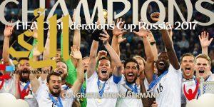 المنتخب الألماني يهزم التشيلي ويتوج ببطولة كأس القارات