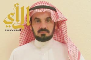 الهبدان : الأوامر الملكية تمثل نهضةً للعمل الحكومي وتجويداً لنتائجه