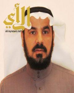 الهبدان : تعيين الأمير تركي بن طلال نائباّ لأمير عسير تأكيداً لأهمية استمرار التنمية
