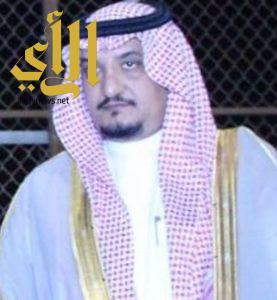 آل عريج : تحل الذكرى الثالثة للبيعة ومجتمعنا السعودي يقف صفاً واحداً ومتماسكاً