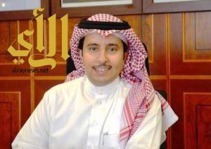 الحسيني: يُفاخر أبناء هذا الوطن في هذا اليوم بالإنجازات الحضارية والعالمية