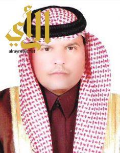 أبو هليبه: تعد مناسبة غالية على قلوب أبناء المملكة العربية السعودية